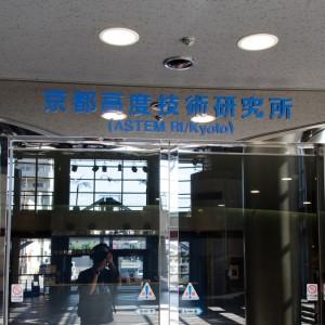 京都D-School会場への道順4